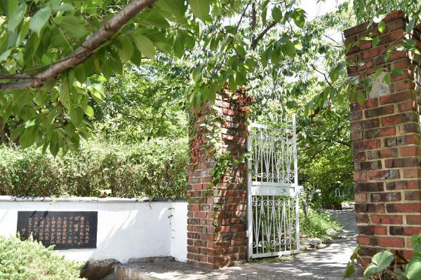 岡本南公園